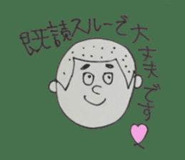 Gentleman boy, Taro sticker #4783853
