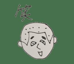 Gentleman boy, Taro sticker #4783857