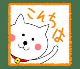 Cat named Shiro sticker #4784024