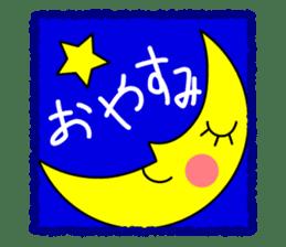 Cat named Shiro sticker #4784026