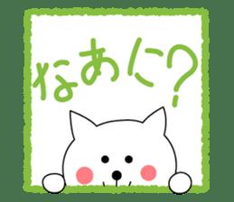 Cat named Shiro sticker #4784028