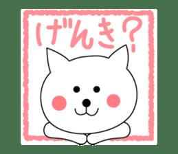 Cat named Shiro sticker #4784029