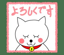 Cat named Shiro sticker #4784030