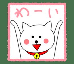 Cat named Shiro sticker #4784032