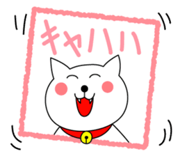 Cat named Shiro sticker #4784034