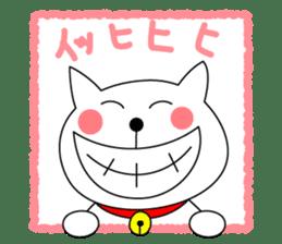 Cat named Shiro sticker #4784037
