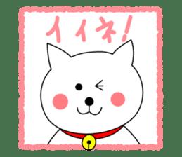 Cat named Shiro sticker #4784039
