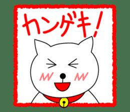 Cat named Shiro sticker #4784040