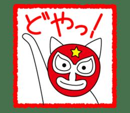 Cat named Shiro sticker #4784041