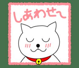 Cat named Shiro sticker #4784042
