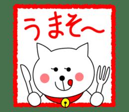 Cat named Shiro sticker #4784043