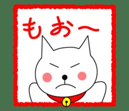 Cat named Shiro sticker #4784047
