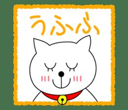 Cat named Shiro sticker #4784049