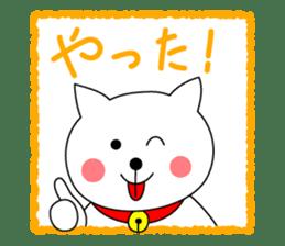 Cat named Shiro sticker #4784050