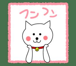 Cat named Shiro sticker #4784051