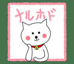 Cat named Shiro sticker #4784052