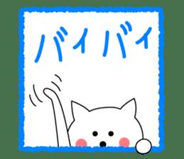 Cat named Shiro sticker #4784055