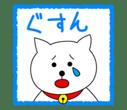 Cat named Shiro sticker #4784059