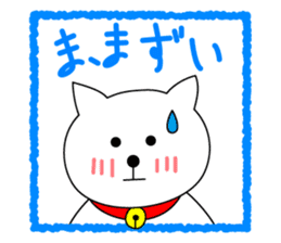 Cat named Shiro sticker #4784060