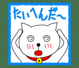 Cat named Shiro sticker #4784061