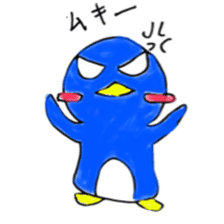 Yuruheta penguin? Pen Taro sticker #4784306