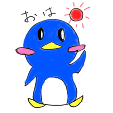 Yuruheta penguin? Pen Taro sticker #4784308