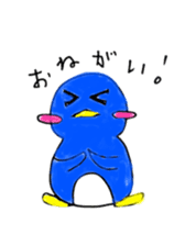 Yuruheta penguin? Pen Taro sticker #4784312