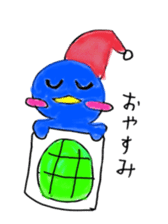Yuruheta penguin? Pen Taro sticker #4784313