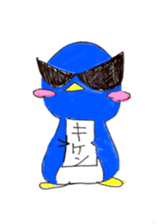 Yuruheta penguin? Pen Taro sticker #4784314