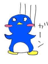 Yuruheta penguin? Pen Taro sticker #4784319