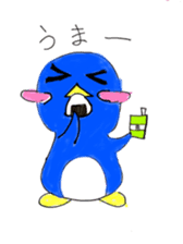 Yuruheta penguin? Pen Taro sticker #4784322