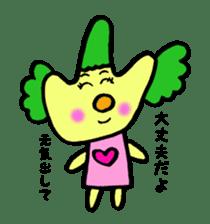 nose of heart sticker #4784638