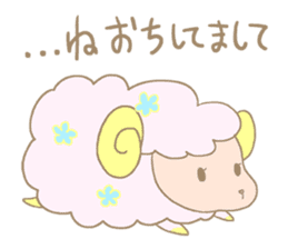 sleepy sleepy sheep sticker #4784904