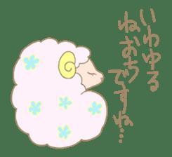 sleepy sleepy sheep sticker #4784907