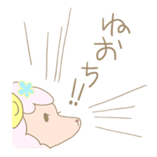 sleepy sleepy sheep sticker #4784909