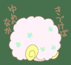 sleepy sleepy sheep sticker #4784920