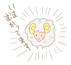 sleepy sleepy sheep sticker #4784922