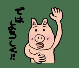 Mr.pork2 sticker #4785264