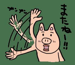 Mr.pork2 sticker #4785265
