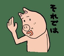 Mr.pork2 sticker #4785266