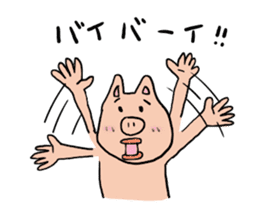 Mr.pork2 sticker #4785268