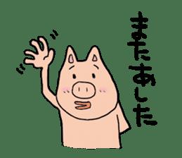 Mr.pork2 sticker #4785269
