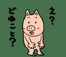 Mr.pork2 sticker #4785271
