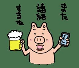 Mr.pork2 sticker #4785274