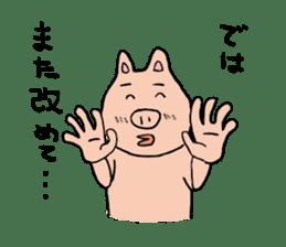Mr.pork2 sticker #4785276