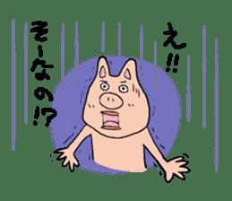 Mr.pork2 sticker #4785283