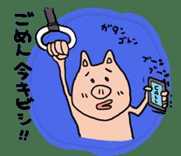 Mr.pork2 sticker #4785284