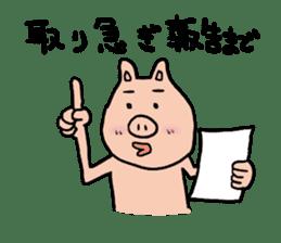 Mr.pork2 sticker #4785285