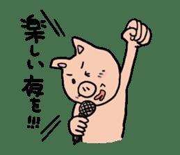 Mr.pork2 sticker #4785287