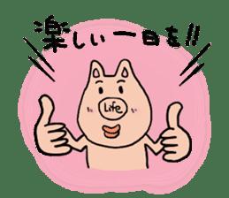Mr.pork2 sticker #4785288